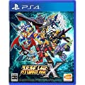 PS4 Super Robot Wars X (English) for Playstation 4