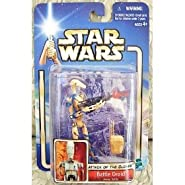 Stars Wars Attack of the Clones (AOTC) Action Figure- Battle Droid Arena Batt...